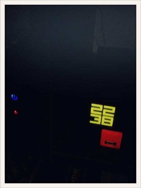 20110415-104008.jpg
